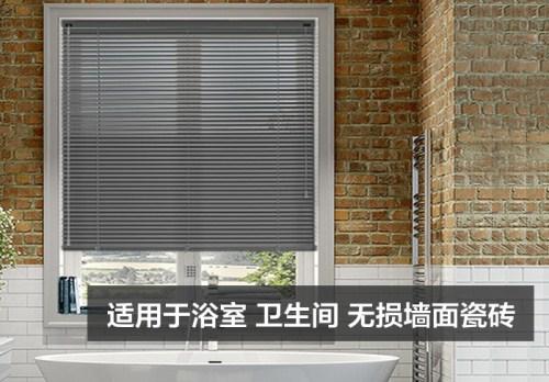 卫生间百叶窗帘效果图 如何选购卫生间百叶窗