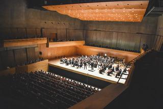 音乐厅设计 混泥土体量的乐章