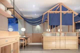 自然日式风料理店每日首存送20