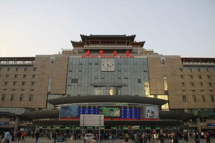 北京西站便宜住宿有哪些 北京住宿省钱攻略