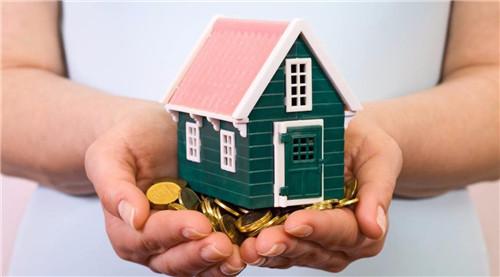 50岁房贷可以贷多少年