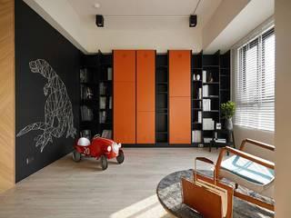 132平米混搭风格书房装修效果图