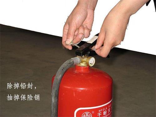 干粉灭火器的使用方法 干粉灭火器的用法